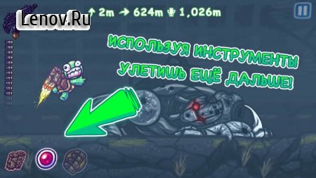 Super Toss The Turtle v 1.171.50 Мод (Unlimited Cash/Shells)