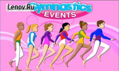 Gymnastics Events v 3.0.0 (Unlocked/No advertising)