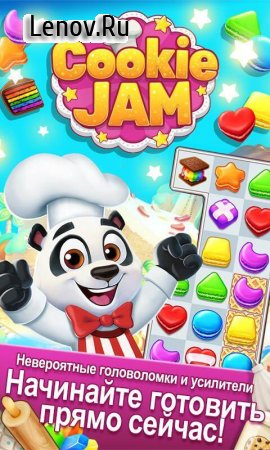 Cookie Jam v 10.0.011 Мод (Infinite Coins/Lives/Extra Moves)