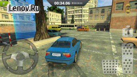 Real Car Parking Simulator 16 PRO v 1.03.005 Мод (много денег)