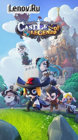 Castle of legends v 1.9 Мод (Monsters Disarmed)