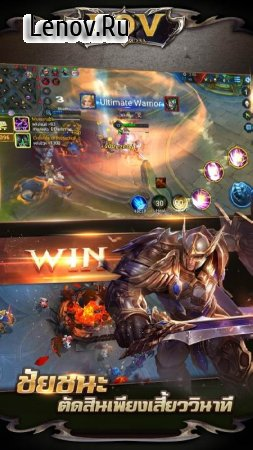 Garena RoV: Mobile MOBA v 1.39.1.3 Mod (God mode/No cd)