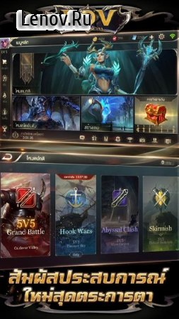 Garena RoV: Mobile MOBA v 1.36.1.5 Mod (God mode/No cd)
