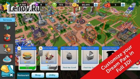 RollerCoaster Tycoon Touch v 2.7.3 Мод (Infinite HardCurrency/HeartCurrency & More)
