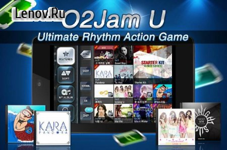 O2Jam U v 1.6.0.52 Мод (Anti-Ban/Sign-Bypass/Cheat Detection Remove)