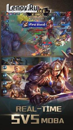 Strike of Kings v 1.14.2.1 (God mode/no cd)
