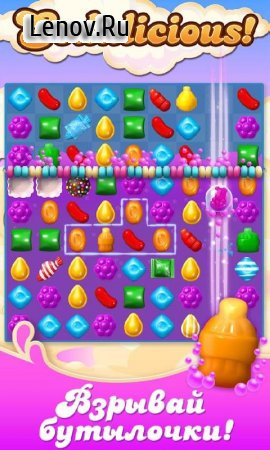 Candy Crush Soda Saga v 1.122.3 Мод (100 plus moves/Unlock all levels & More)
