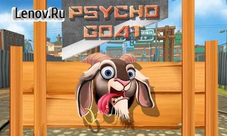 Goat Simulator - Psycho Mania v 1.2.5
