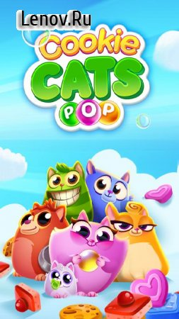 Cookie Cats Pop v 1.37.0 Мод (Unlimited Coins)