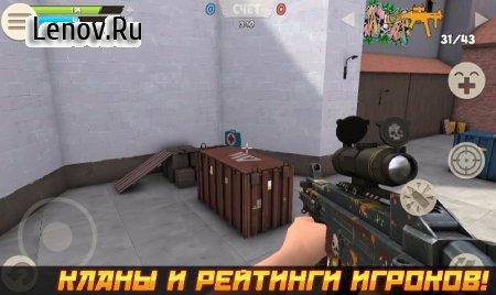 Contra City Online v 0.9.9 Мод (много денег)