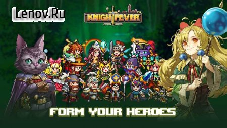 Knight Fever (обновлено v 1.0.45) Мод (Damage x10/Always Critical & More)