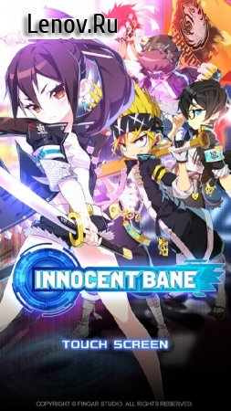 Innocent Bane (обновлено v 1.0.2) Мод (Boosted ATK/HP/Distance)