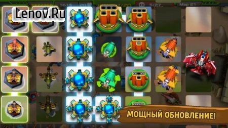 Tower Defense: Alien War TD (обновлено v 1.1) (Mod Money)