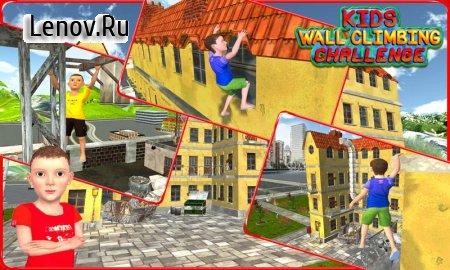 Kids Wall Climbing Challenge v 1.0 (Mod Money)