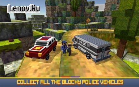 Blocky San Andreas Police 2017 (обновлено v 1.4) (Mod Money)