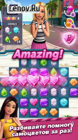 Barbie™ Sparkle Blast™ (обновлено v v 1.2.5) Мод (Unlimited Gems/Coins/Lives/Boosters & More)