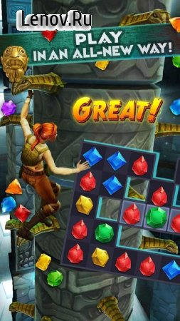Temple Run: Treasure Hunters v 1.2.141 (Mod Lives)