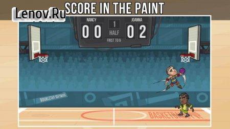 Basketball PVP (обновлено v 1.2.10) Мод (VIP)