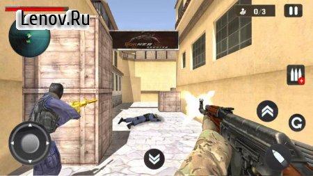 Gunner Shooter 3D v 1.1 (Mod Money)