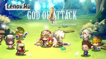 God of Attack v 2.2.3 Мод (Infinite All Currencies)