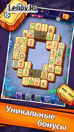 Mahjong Treasure Quest v 2.19.4 (Mod Money)