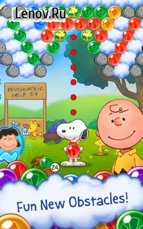 Snoopy Pop v 1.33.000 Мод (Unlimited Lives/Coins/Boosters)