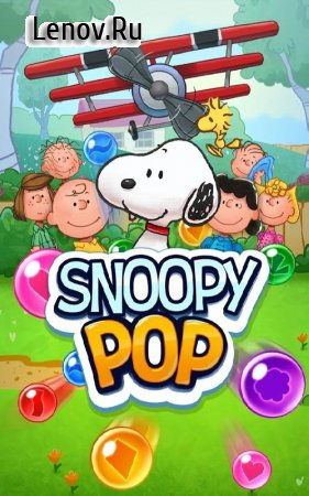 Snoopy Pop v 1.34.000 Мод (Unlimited Lives/Coins/Boosters)