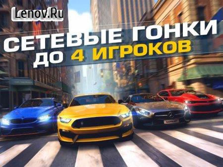 Asphalt Street Storm Racing v 1.5.1e