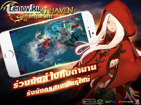 Dragon Nest M v 1.8.0 Мод (massive dmg/god mode/dumb enemies)