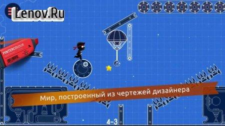 Eraser: Deadline Nightmare v 1.4 Мод (Unlocked)