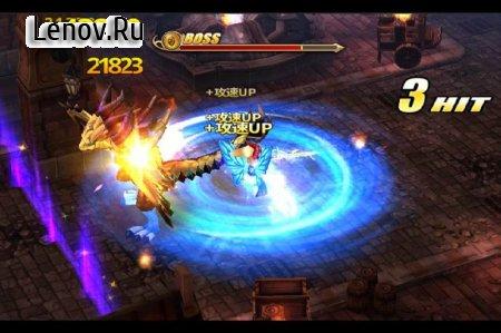 Empire of Angels:Lunar Phantom (обновлено v 1.4.0) Мод (Player Damage x10/Enemy Normal Damage & More)