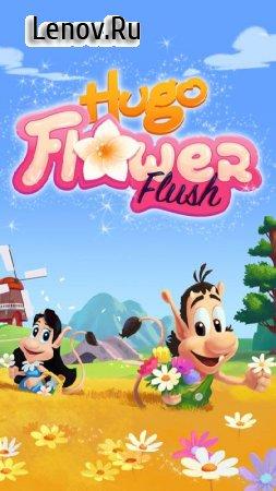 Hugo Flower Flush (обновлено v 1.14.0) Мод (lives/gold/boosters)