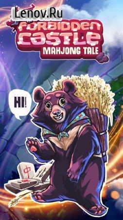 Forbidden Castle: Mahjong Tale v 1.0.4 (Mod Money)