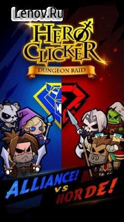 Hero Clicker - Dungeon Raid v 1.6.1 (Mod Money)