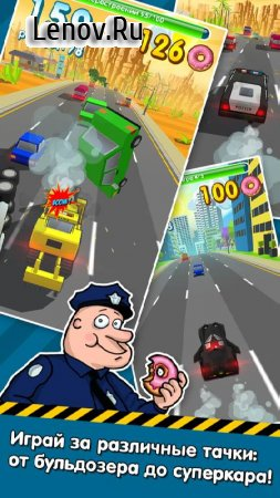 Hunger Cops v 1.0.19 Мод (Unlimited donuts/All cars unlocked)