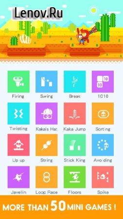 White Tiles : Super Kaka v 1.0.1 (Mod Money)