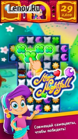 Magic Nightfall v 1.24.0 Мод (Infinite Coins/Lives/60 Moves each Level)