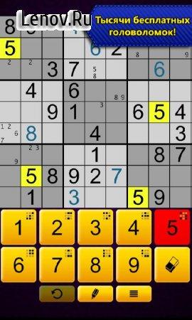 Sudoku v 2.3.6 Мод (Unlocked)