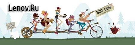 Bike Club (обновлено v 1.1.1) Мод (много денег)