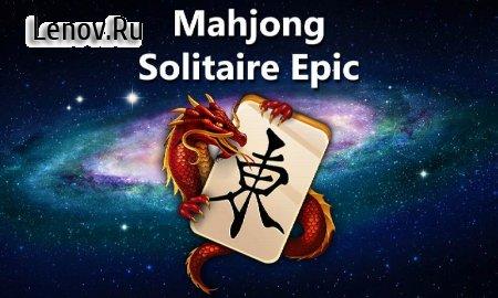 Mahjong Solitaire Epic (обновлено v 2.2.6) Мод (All Unlocked)