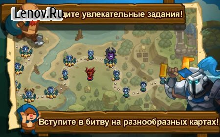 Realm Defense: Hero Legends TD v 2.0.0 (Mod Money/Unlocked/Murder from shock)