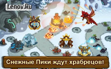 Realm Defense: Hero Legends TD v 2.6.0 (Mod Money)