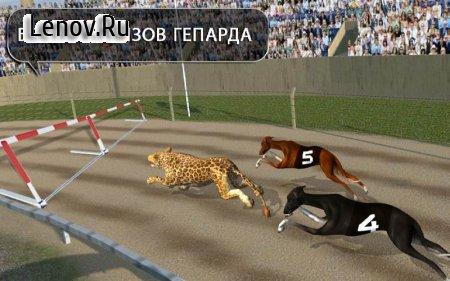 Crazy Dog Racing v 2.2.9 (Mod Money)