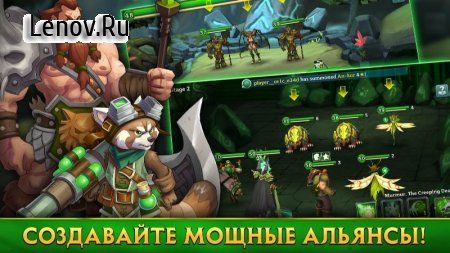 Alliance: Heroes of the Spire v 73130 Мод (Instant Win)