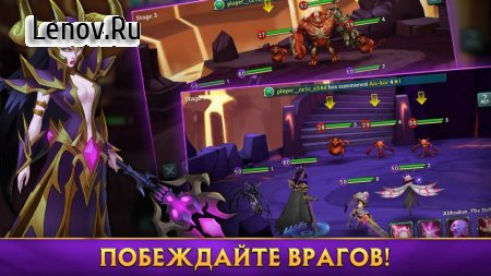 Alliance: Heroes of the Spire v 68090 Мод (Instant Win)