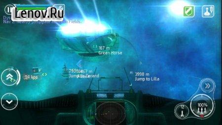 Stellar Wanderer v 10125 (Mod Credits/Chips)