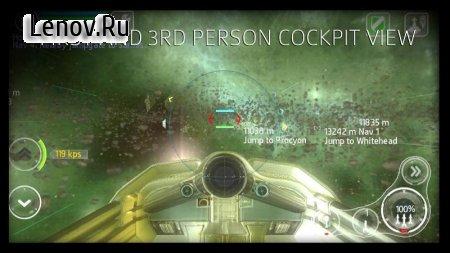 Stellar Wanderer v 10085 (Mod Credits/Chips)