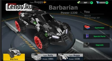 GX Motors v 1.0.62 (Mod Money)
