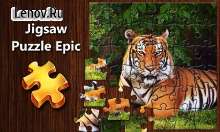 Jigsaw Puzzles Epic v 1.4.1 Мод (All Unlocked)
