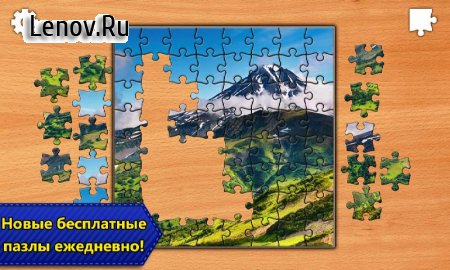 Jigsaw Puzzles Epic v 1.4.1 Мод (All Unlocked)